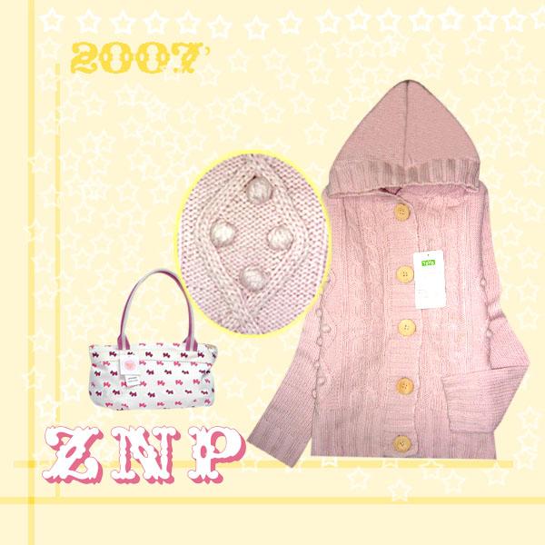 粉色连帽衫
