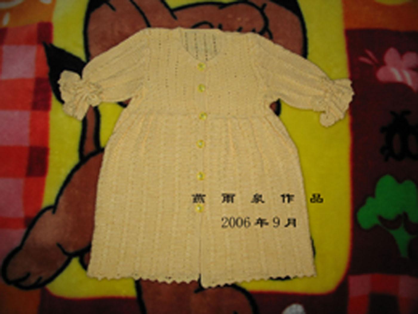小宝宝的衣服