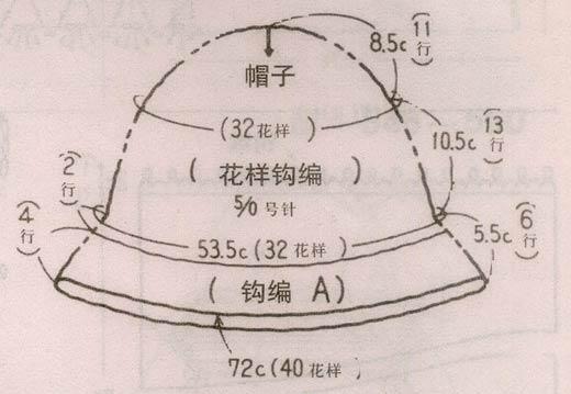 手钩帽子1.jpg