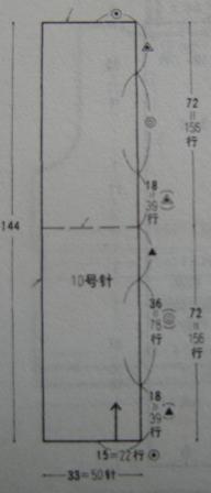 DSC03760.JPG