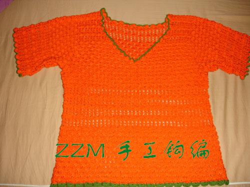 橙短袖.jpg