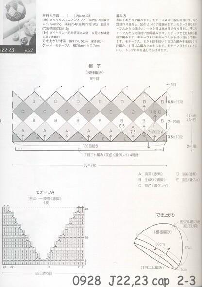 0928  J22,23 cap  2-2.jpg