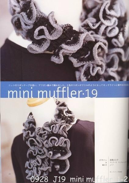 0928  J19  mini muffler  1-2.jpg