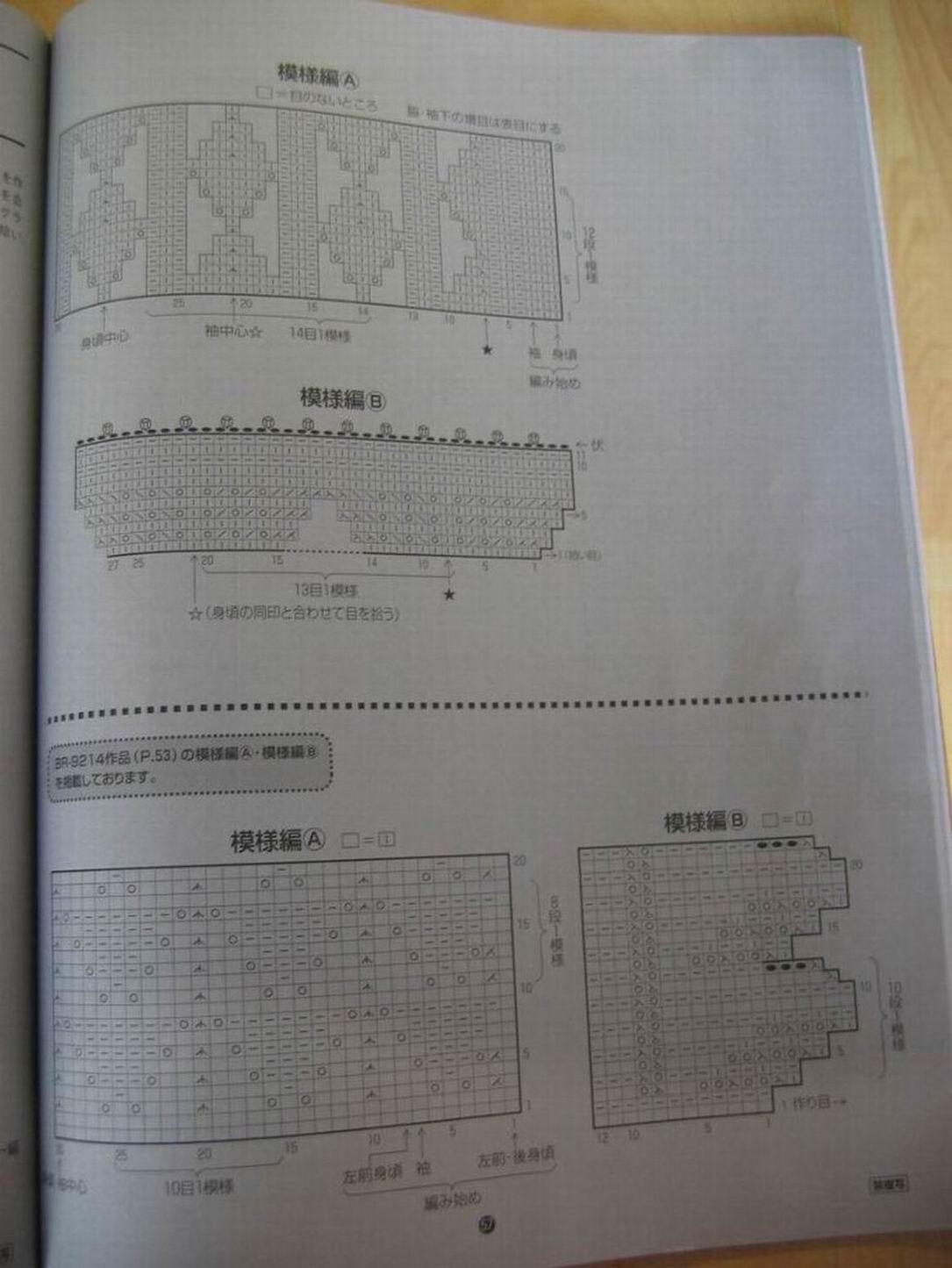 186-3.jpg