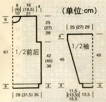 男士棒针毛衣1.jpg