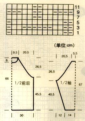 男士棒针1.jpg