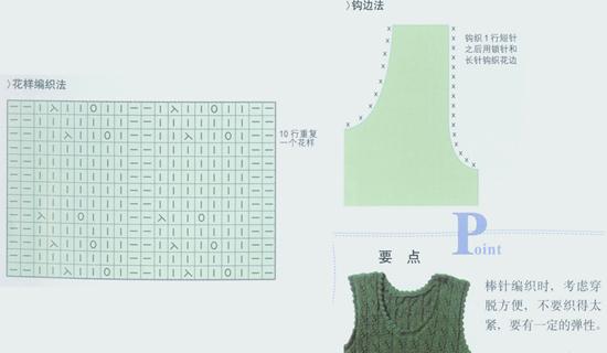绿色长裙4.jpg