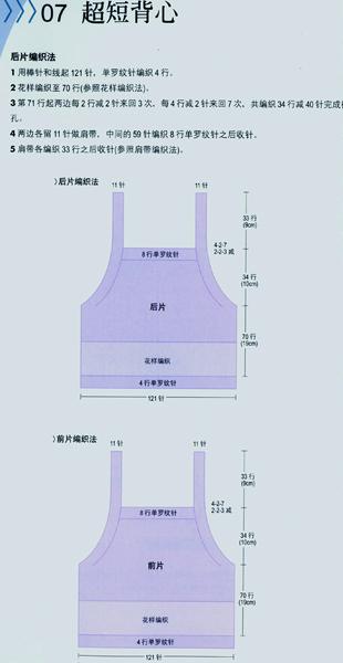 粉色小吊带2.jpg