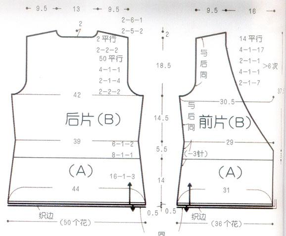 漂亮的侧系带长袖外衣1.jpg