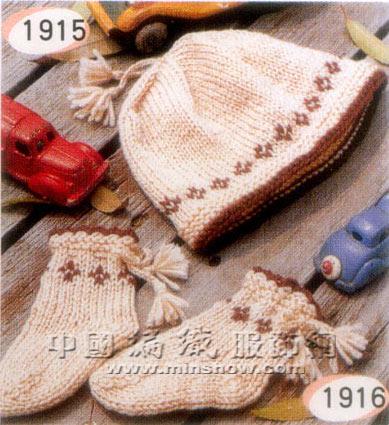 帽子与袜子1.jpg