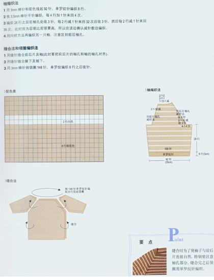 短袖男装1.jpg