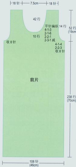 绿色长裙2.jpg