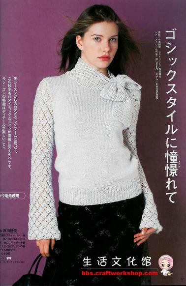 简单别致的白色毛衣.jpg