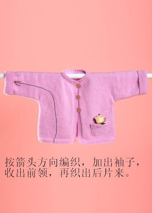 连袖衣的织法.jpg