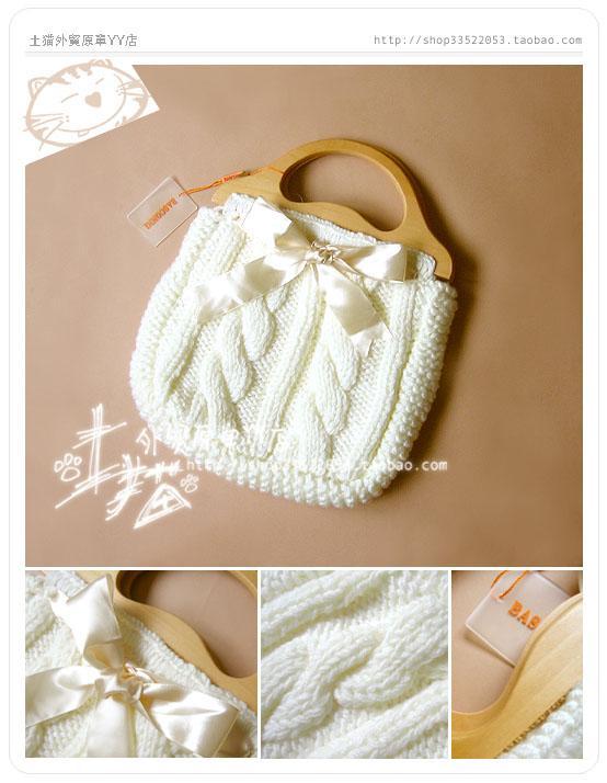 毛线编织包包.jpg