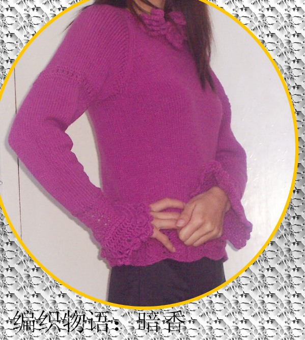 紫毛衣3.jpg