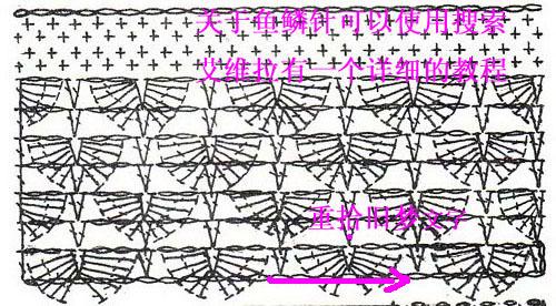 13_13124_108cb8b451658d8 拷贝.jpg