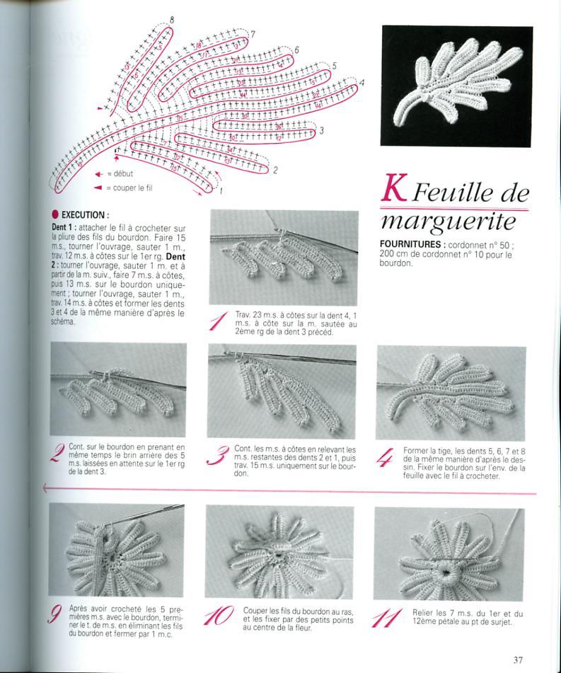 叶子图案钩法汇总5