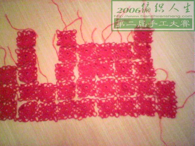 211_29223_b7468e0c682e39c.jpg