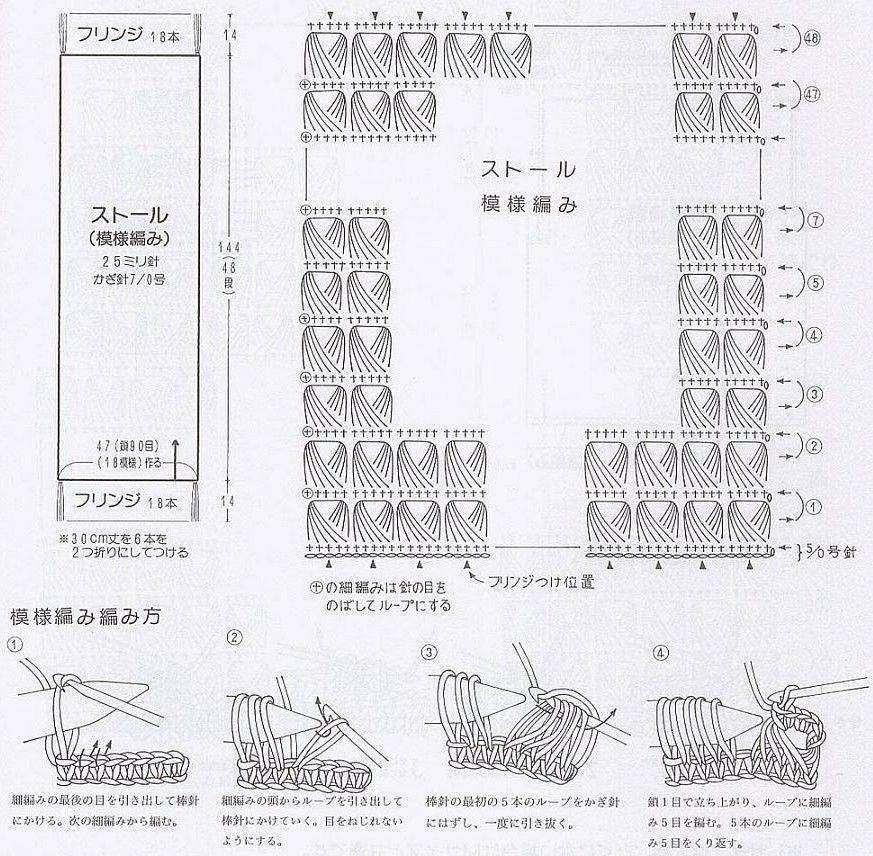 围巾70.jpg