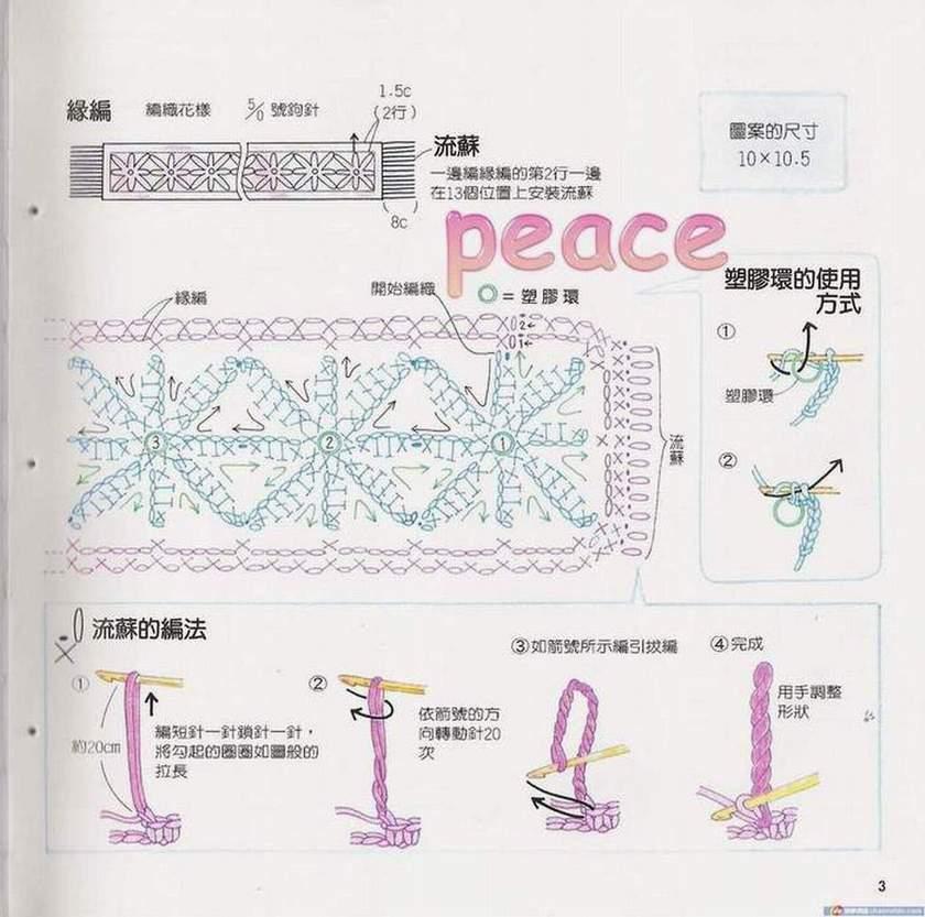 少女小品编织4.JPG
