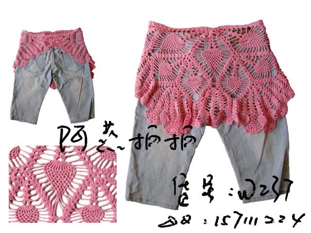 粉红披肩W237.jpg