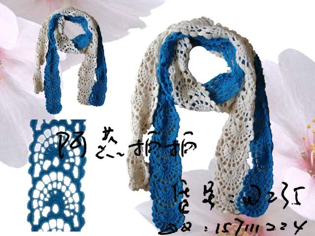 白兰围巾W235.jpg