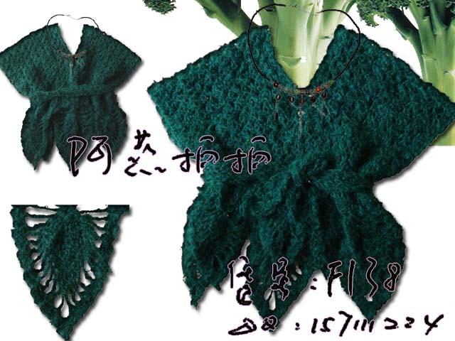 绿色马海毛外衣F138.jpg