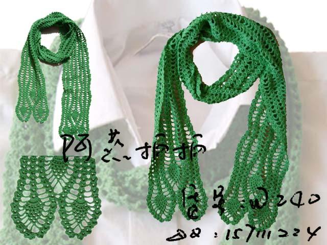 绿色波罗花围巾W240.jpg