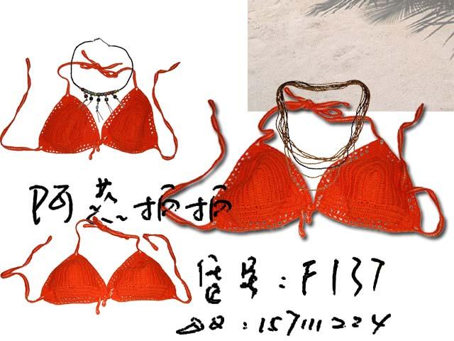 桔红内衣F137.jpg