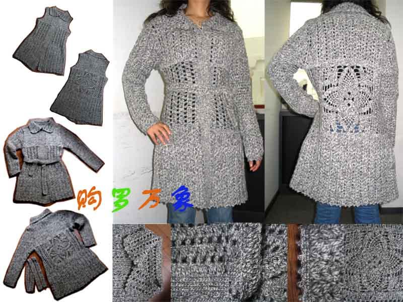 麻灰大衣,从创意到完成用了2.5天,线线是粗线2.1斤