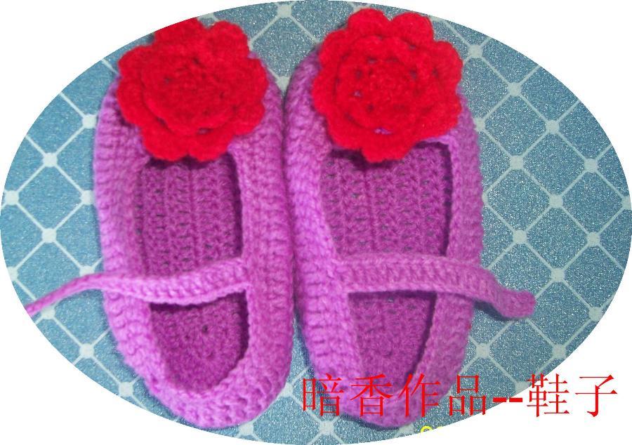 暗香作品--鞋子.JPG