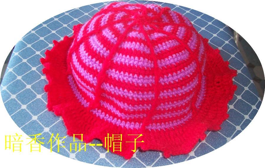 暗香作品--帽子.JPG