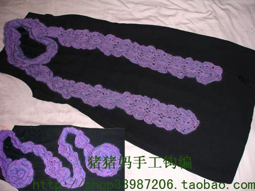 兰紫 围巾.jpg