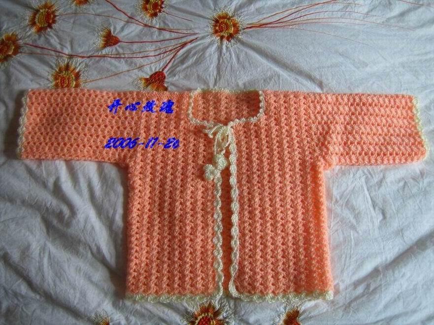 米米妹的宝宝绒线钩的宝宝衣服