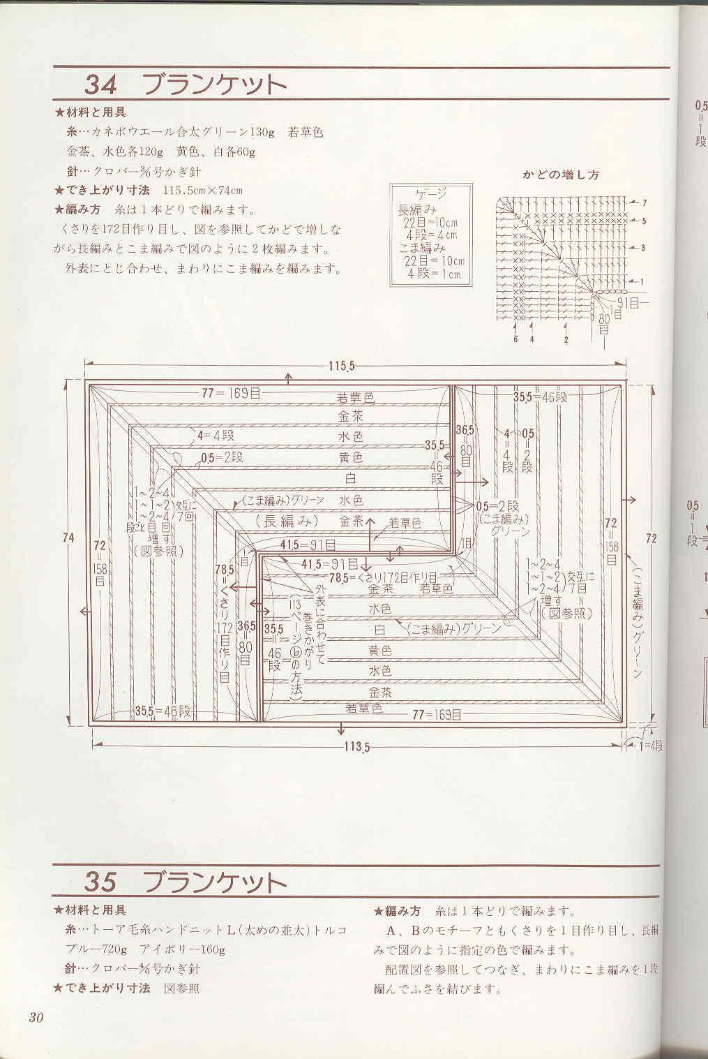 长巾34图解.jpg