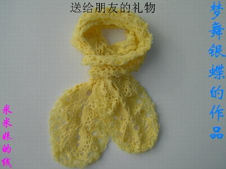 送给朋友的围巾,买的米米妹的线,是她喜欢的样式,稍微做了改动.