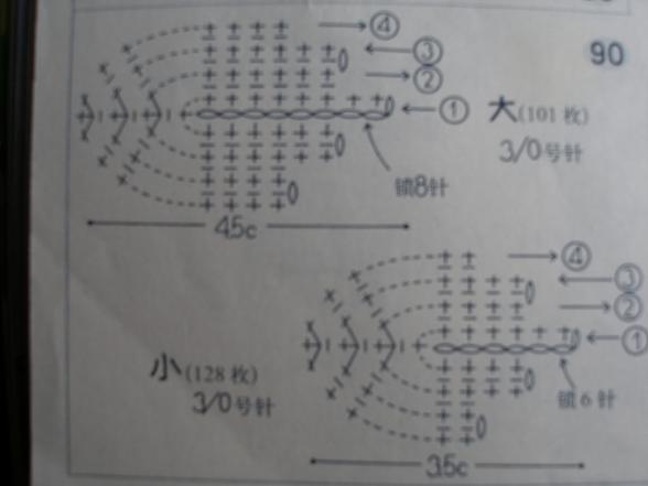 PB060012.JPG