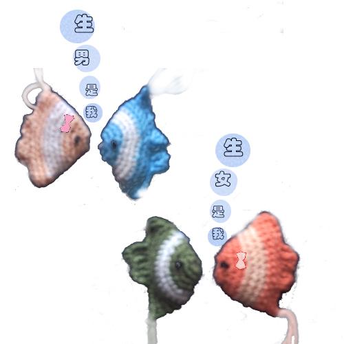 对吻鱼.jpg