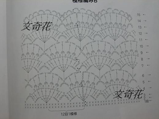 織花頸巾2.JPG