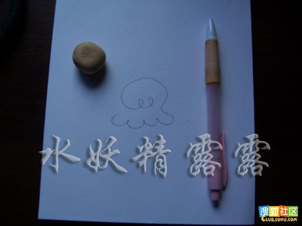 STEP3:画一个草图,类似于小时候的一笔画,要是胸有成竹,这一步可以跳过