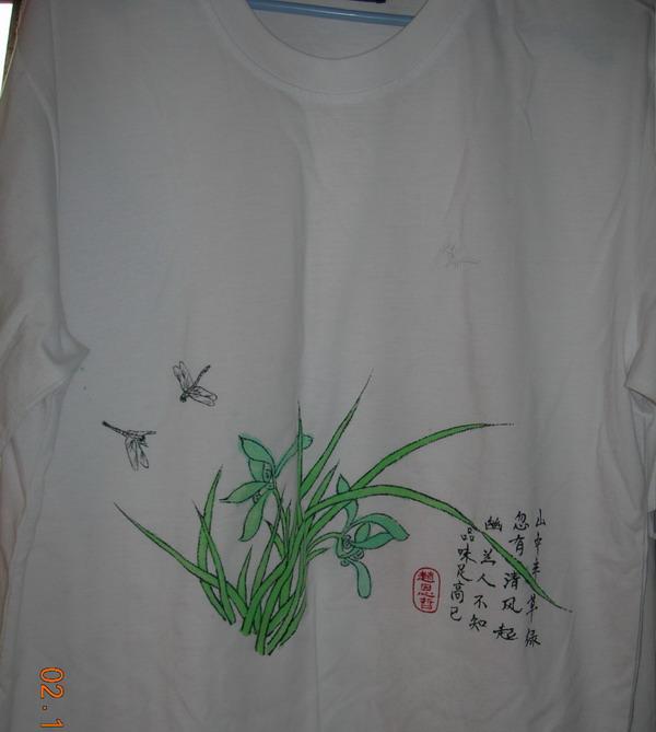 手绘文化衫