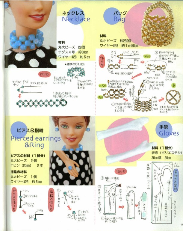 barbie15.jpg