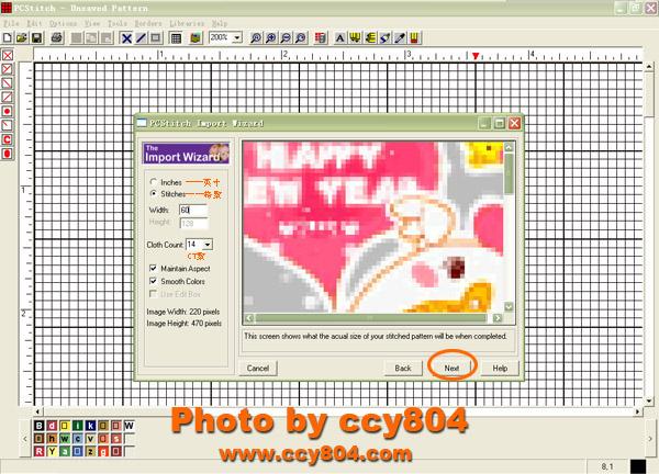 3、在这一步根据自己需要和图片实际情况设置好合适的绣图格数和所用的绣布的ct数,如图: