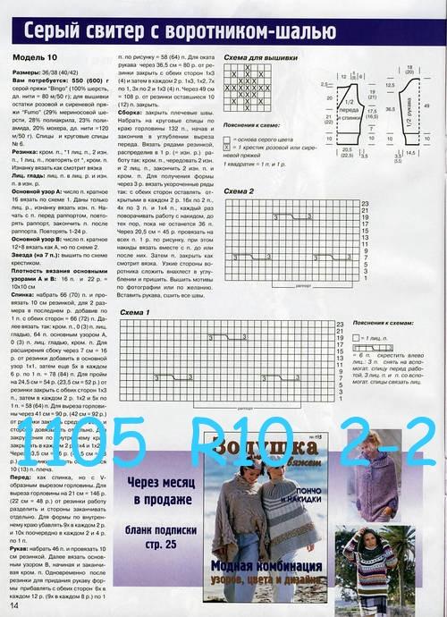 1105  R10  2-2.jpg