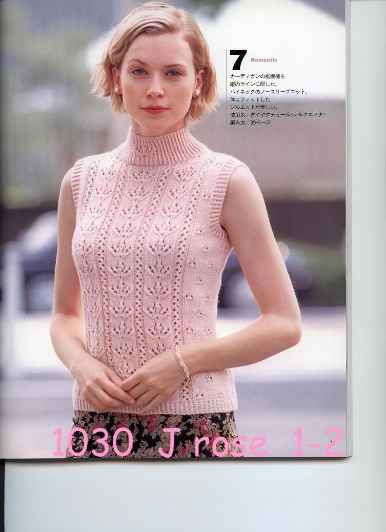 1030  J rose  1-2.jpg