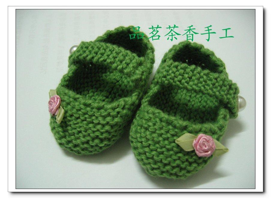 婴儿鞋棒针编织步骤