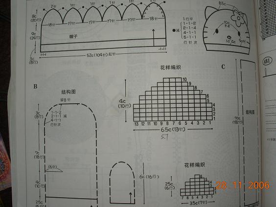 DSCN1938.JPG