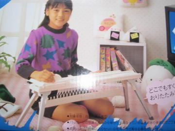 HomeAlbum_108305.jpg
