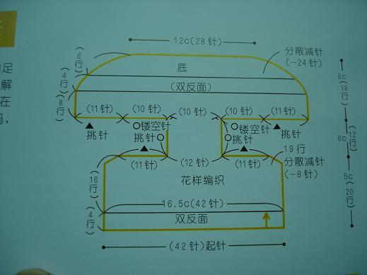 DSC05149.JPG